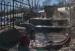 Bassin en granit des bains de Dorres en Pyrénées Cerdagne